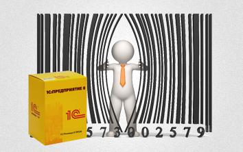 Штрих код предназначен для автоматизации работы предприятия. Закодированная в графике информация позволяет быстро получить точную информацию о товаре.