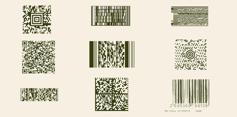 Как выглядит штрих код - большинство представленных разновидностей встречаются нам ежедневно