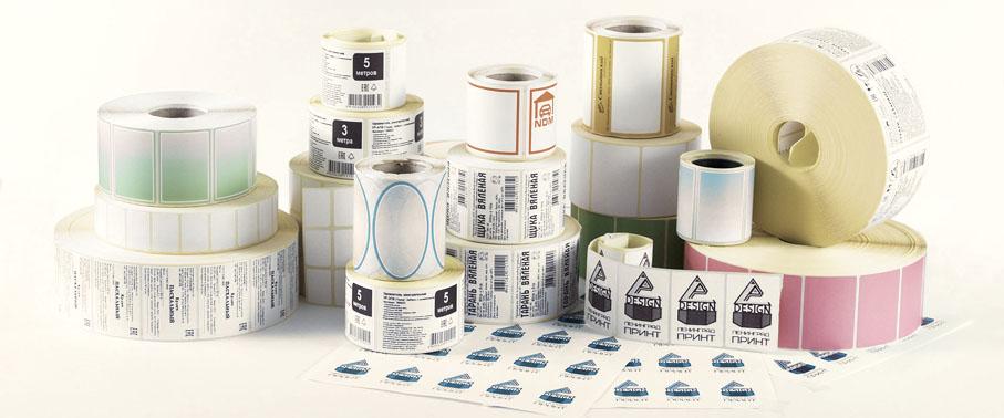 В наличии на нашем складе этикет лента любого формата и цвета. Возможна разработка индивидуального формата этикетки, выделение различных областей печати наносимых принтером этикеток - штрих-кода, цены, дополнительной информации. Уникальная по составу и формату этикетка.