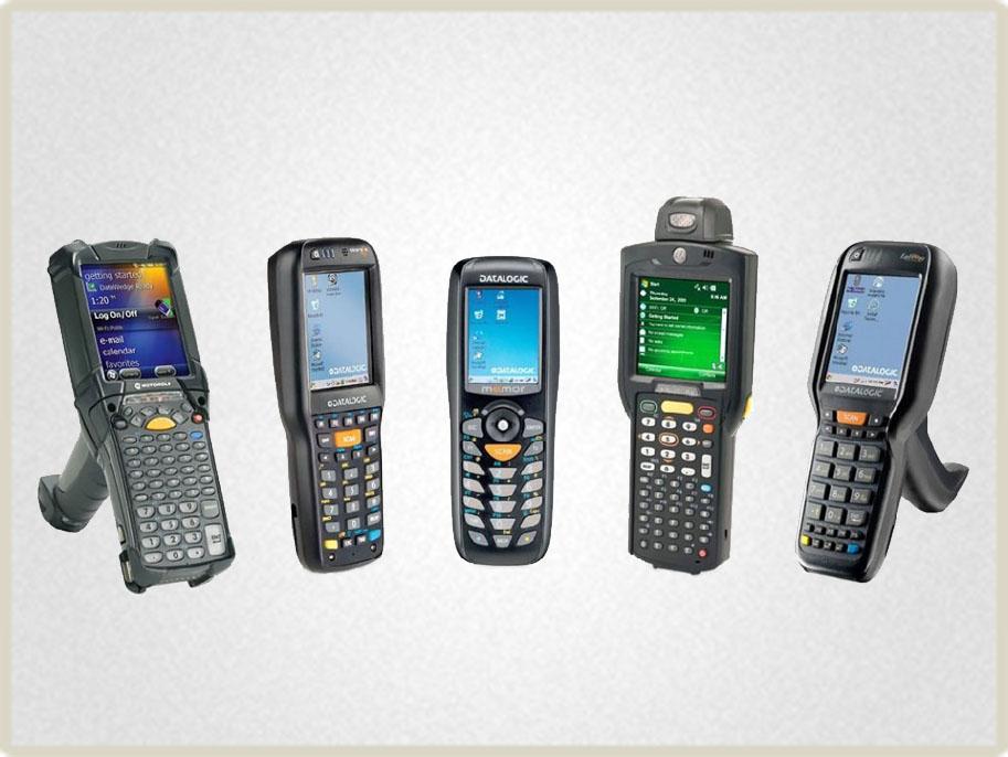Для автоматизации склада, продаж, инвентаризаций с применением штрих кодов, используется мобильное устройство считывающее и запоминающее штрих коды - терминал сбора данных
