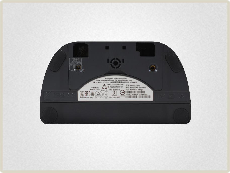 Сканер штрих кода Honeywell Solaris 7980g распознает кодировки не только с бумажных носителей, но и с купонов, телефонных экранов и мониторов, электронных кошельков и пластиковых карт.