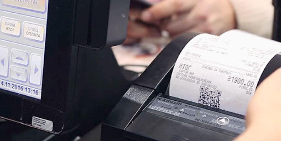 ККТ - устройство для печати чеков и оснащенное фискальной памятью. Благодаря своей универсальности контрольно0кассовая техника нашла применение во многих сферах.