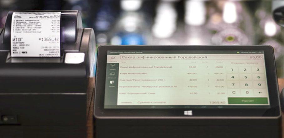 Фискальный регистратор - один из видов контрольно-кассовой техники - объединяет принтер чеков и фискальную память.