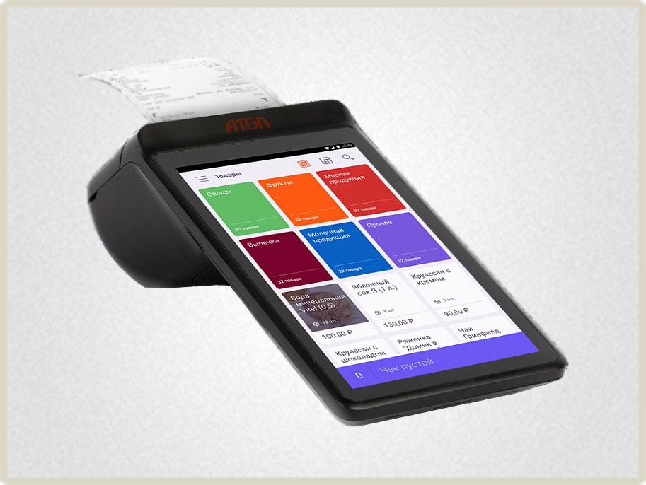 Простой интерфейс автономной онлайн кассы АТОЛ Сигма 7 позволит вам выполнять любые торговые операции максимально быстро.