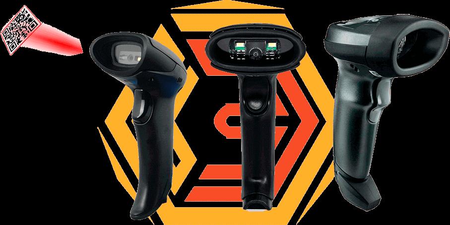 Сканеры штрих кода, оснащенные фотоэлементом, максимально восприимчивым к любому повреждению.