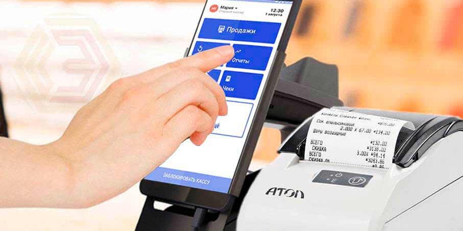 Основное отличие онлайн кассы от обычной контрольно-кассовой техники - наличие фискального накопителя. С его помощью данные, проходящие через онлайн кассу, передаются в ФНС онлайн.