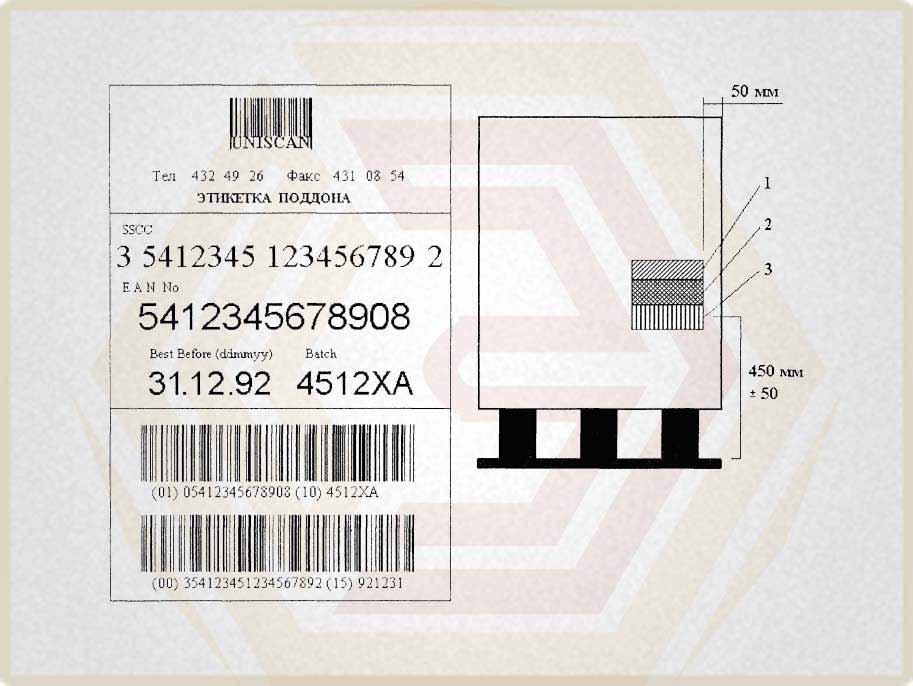 Применение принтера этикеток с целью автоматизации склада, позволяет маркировать не только товары, но и места хранения, доп. информацию о сроках, перемещениях, подготовке к отгрузке, адресах и ячейках