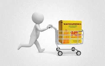 Программы 1С на платформе 1С:Предприятие 8 - автоматизация работы и выход на новый уровень