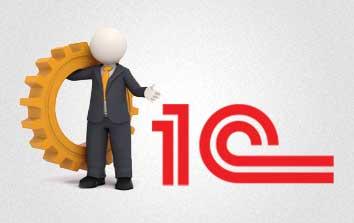Обслуживание специалистов 1С компании Эксперт выведет автоматизацию вашего бизнеса на новый уровень.