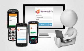 Мобильная автоматизация DataMobile в Хабаровске - компания ООО Эксперт.